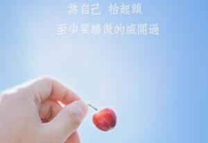 广州建模大师怎样,如何使职场人士走更远