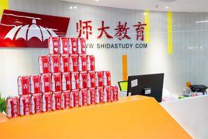 在广州选择培训机构,多数学员选择广州师德皓大教育是什么原因