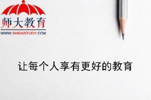 线上教育只重技术探索吗,广州师德皓大教育如何不断切合用户的需求