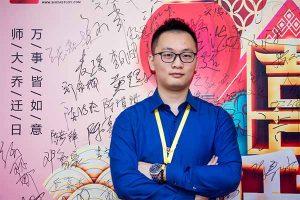 广州师德皓大教育科技有限公司创始人吴镇洲——拼搏的企业家