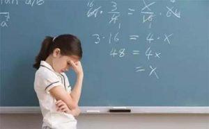 大二在校生能报河南教师资格证吗